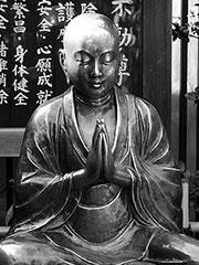 日蓮系諸宗派