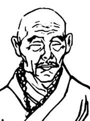 An Shigao