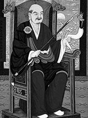 Baizhang Huaihai
