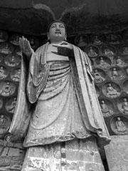 Dazu Stone Carvings