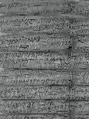 Gandharan Buddhist Texts