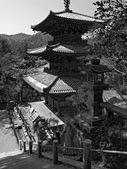 Obaku School Of Buddhism