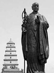 Xuanzang