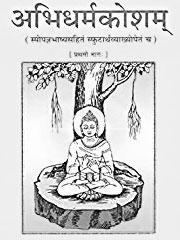abhidharmakosa