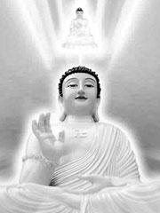 Shurangama Sutra
