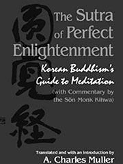 Sutra Of Perfect Enlightenment