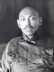 Thubten Gyatso