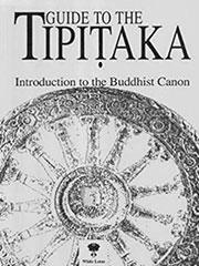 Tipitaka