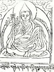 Trinley Gyatso 12th Dalai Lama