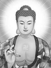 Yana Buddhism